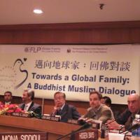 Interfaith Dialogue Events